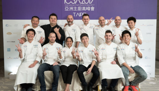 International Chefs Summit Asia 2017 | Gallery