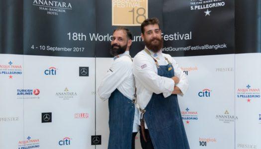 Highlights : World Gourmet Festival | Gallery