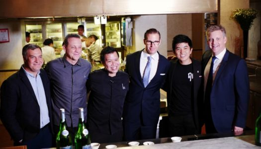 The 19th World Gourmet Festival Chef Lineup Released!
