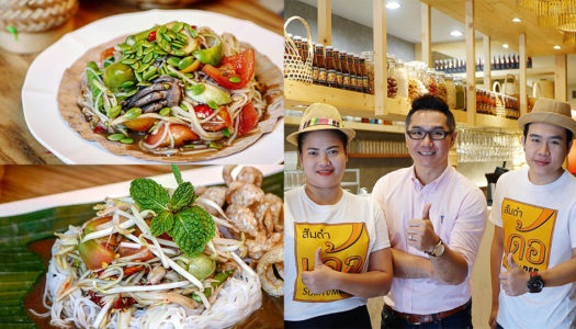 SOM TUM FOR DUMMIES – A beyond beginners guide with Chef Korn of Somtum Der