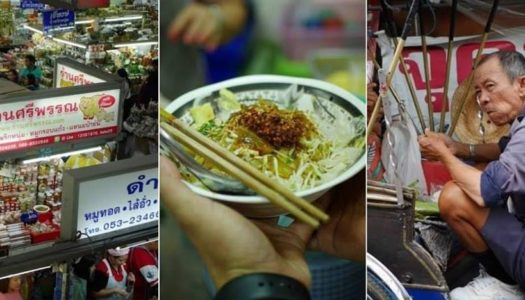 A Foodies Market Paradise | Chiang Mai Foodies