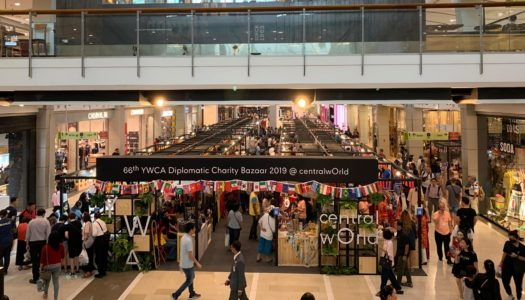 Homesick for Home Foods? – YWCA Charity Bazaar Is Back at Central World!