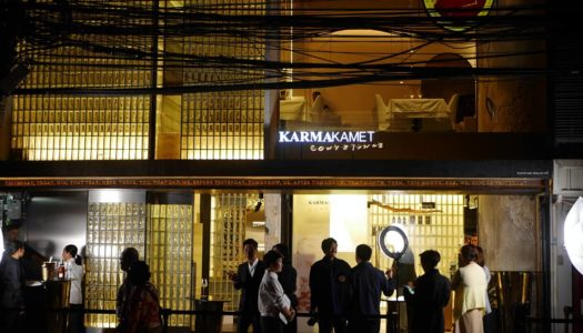 Karmakamet Conveyance Launch in Sukhumvit soi 49 | Bangkok Foodies Gallery
