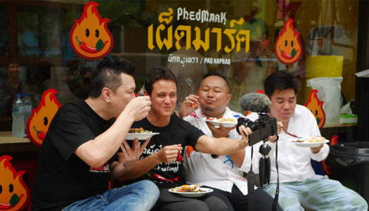 Putting the Fame in Flame: Popular Vlogger & Famous Friends Open Thai Stir-Fry Joint | Bangkok Foodies