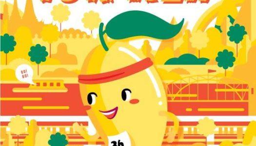 Mango and Sticky Rice 10K Run