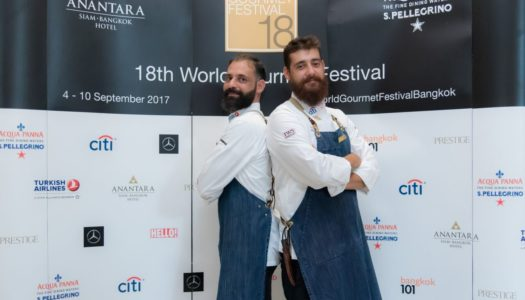 Highlights : World Gourmet Festival | Gallery