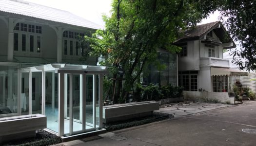 Gaggan & his Somm are opening a bar next door.