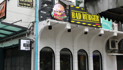 BAD BURGER GONE GOOD – New healthy eatery opens on Sukhumvit