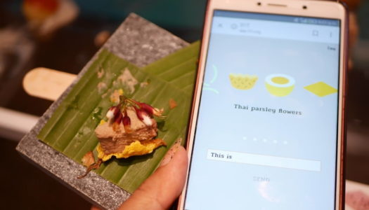 How to create the perfect bite? There's an App for that.