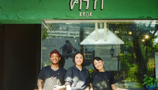 Michelin Restaurant Chef Couple Launch Affordable Thai Relish Eatery in Bangkok | Bangkok Foodies