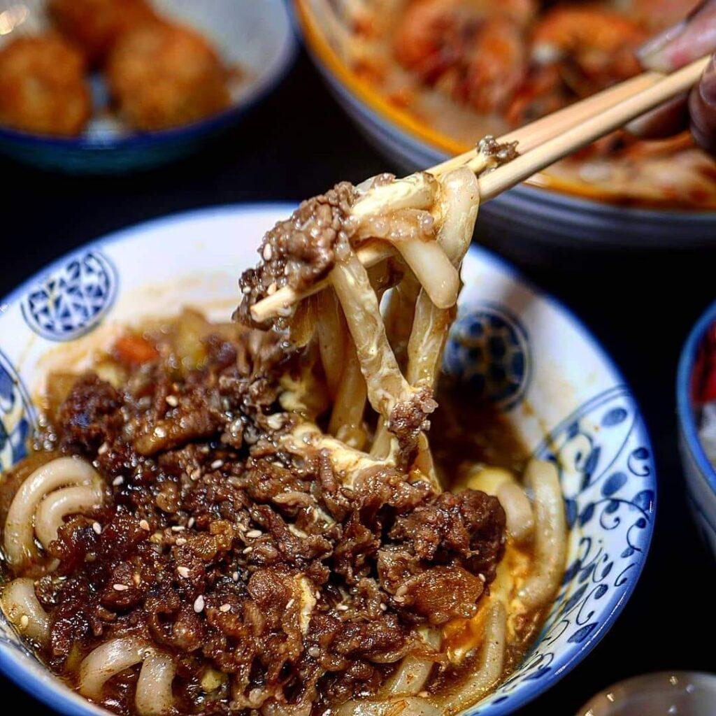 beef curry udon-yamanotsubaki