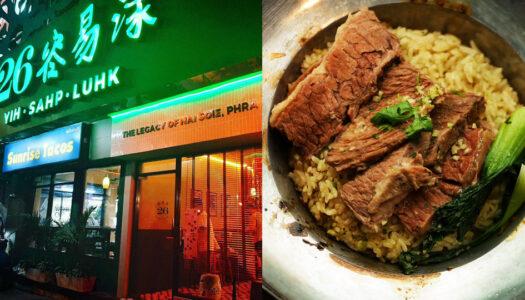 Legendary Braised Beef Establishment takes over Sukhumvit