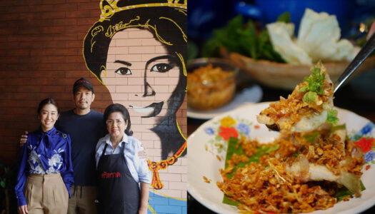 Eastern Thai Cuisine Gets its Glory Thanks to this Thai Family