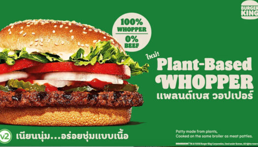"""Burger King Thailand Triggers Vegans With New """"Plant-based"""" Whopper"""