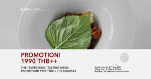 "Promotion ""EXPEDITION"" Tasting Menu - Karmakamet Conveyance"