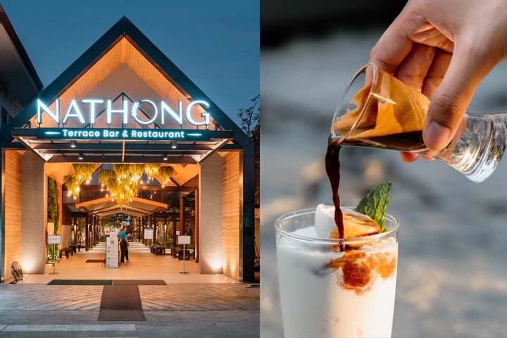 na thong terrace