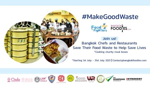 Food for Fighters ! Be Part of the #MakeGoodWaste Program This July Lockdown